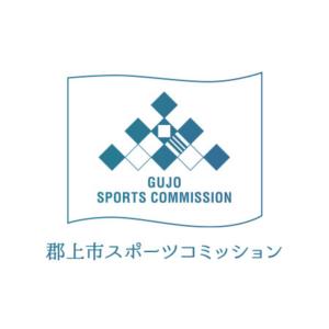 名鉄観光サッカーフェスティバル