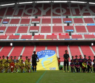 第7回はちしんCUP少年サッカー大会【2020年11月22日(日)】